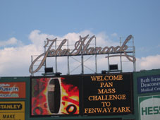 PMC Night 2007 at Fenway Park